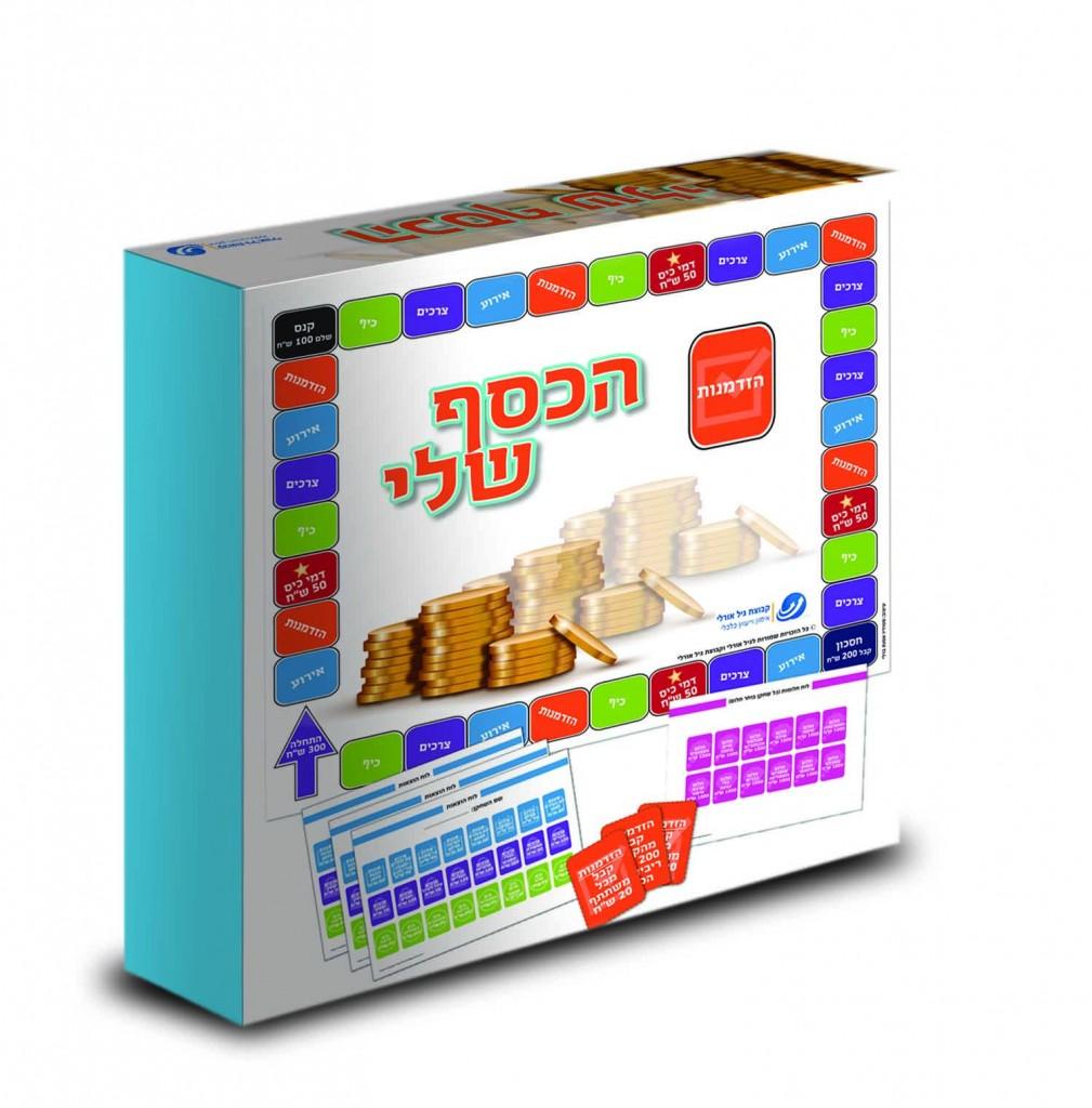 magnetic_matching_game_box_montaj_print