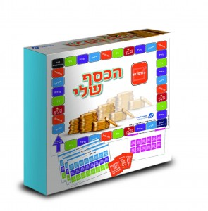 magnetic_matching_game_box_montaj_print
